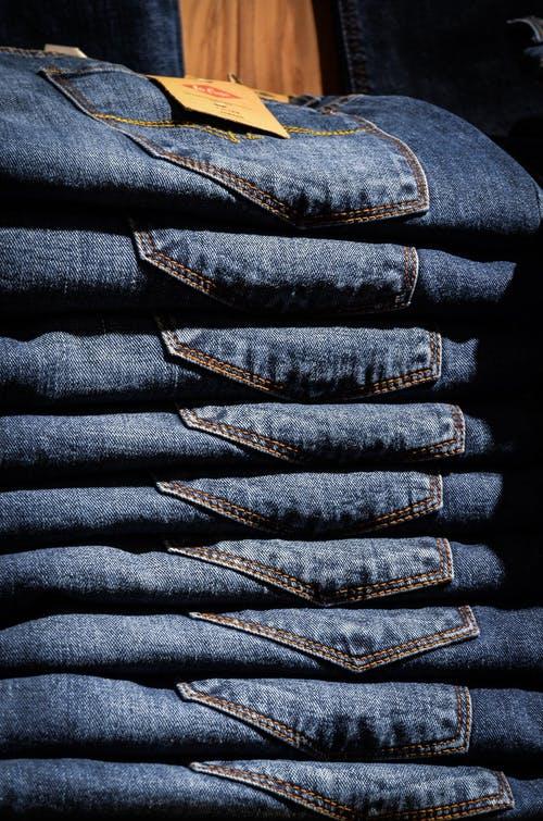 jeans-pants-blue-shop-52518.jpeg